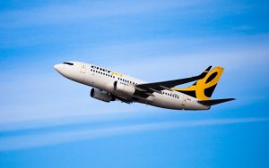 Enerjet will be flying passengers who book with Jump On Flyaways